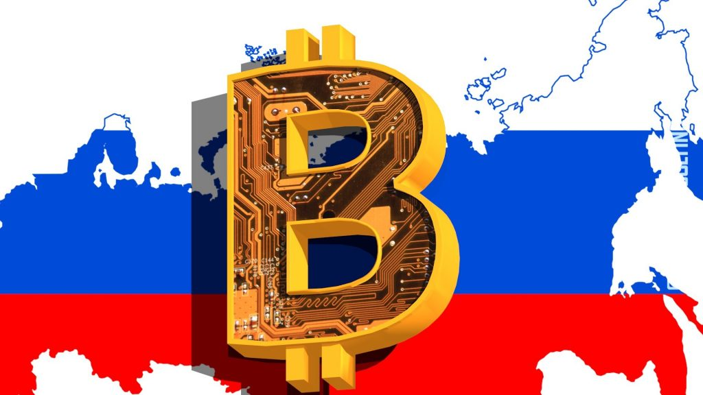 گسترش بیت کوین در روسیه